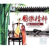 国乐精粹-名乐经典珍藏1