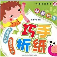http://ec4.images-amazon.com/images/I/61MgET4eGYL._AA200_.jpg