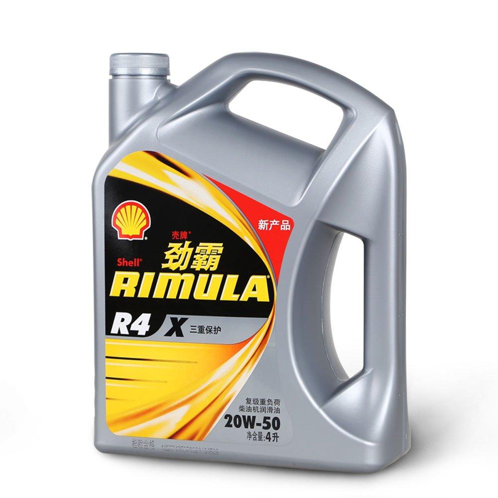 魔方润滑油怎么使用