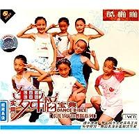 http://ec4.images-amazon.com/images/I/61NJ188ungL._AA200_.jpg