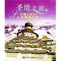 http://ec4.images-amazon.com/images/I/61NVfWIKAYL._AA200_.jpg