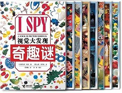I SPY视觉大发现.pdf
