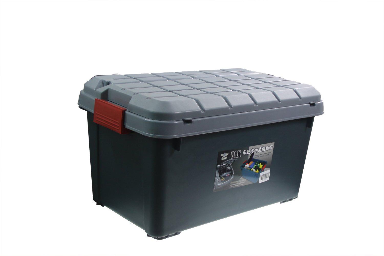 车凡仕600 储物箱整理箱双盖 家车两用 墨绿色 - 汽车