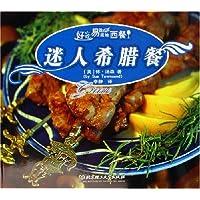 http://ec4.images-amazon.com/images/I/61NwQO2IahL._AA200_.jpg