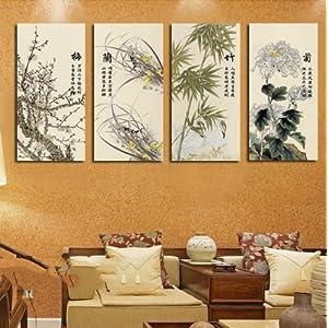 古典花卉壁画梅兰竹菊中式客厅装饰画茶楼挂