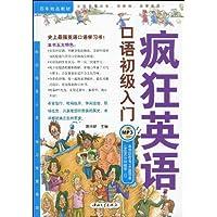 http://ec4.images-amazon.com/images/I/61NxzgB1SJL._AA200_.jpg