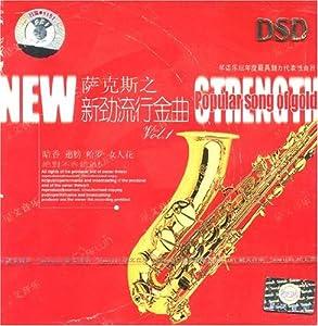 萨克斯之新劲流行金曲1(cd)