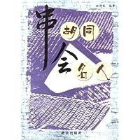 http://ec4.images-amazon.com/images/I/61OA3q3cAjL._AA200_.jpg