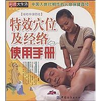http://ec4.images-amazon.com/images/I/61OH-bRiSsL._AA200_.jpg