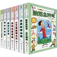 中国儿童成长必读系列