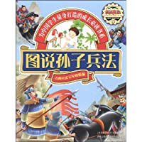http://ec4.images-amazon.com/images/I/61OUrPPrUPL._AA200_.jpg