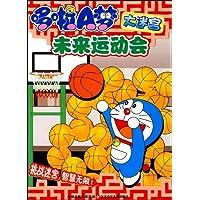 http://ec4.images-amazon.com/images/I/61OZx4yrr2L._AA200_.jpg