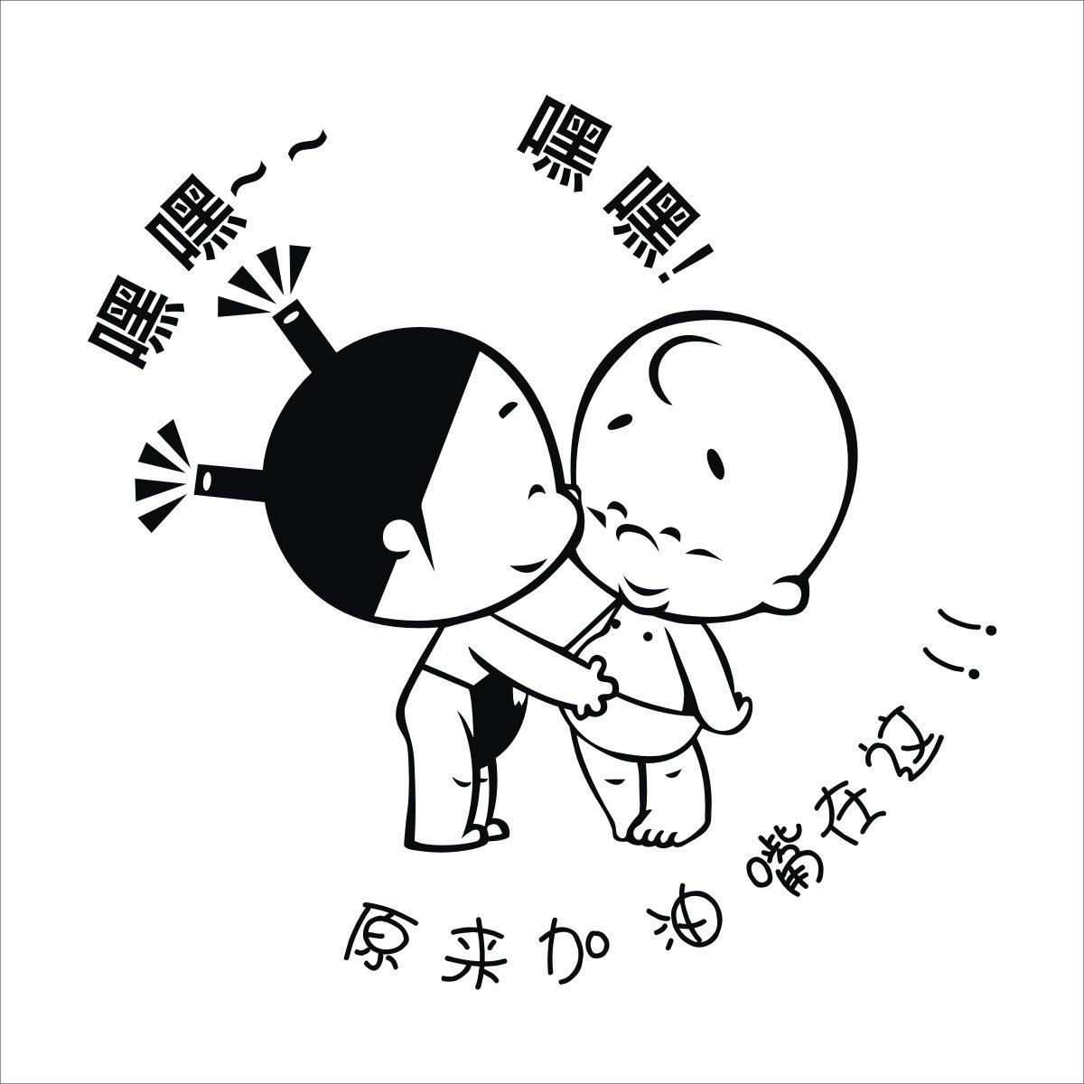 动漫 卡通 漫画 头像 1200_1200