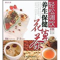 http://ec4.images-amazon.com/images/I/61OtckLF%2BrL._AA200_.jpg