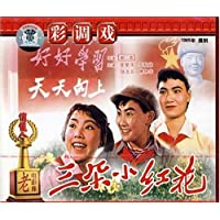 http://ec4.images-amazon.com/images/I/61P5BKU6Q2L._AA200_.jpg