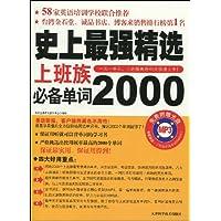 http://ec4.images-amazon.com/images/I/61PFrW2miJL._AA200_.jpg