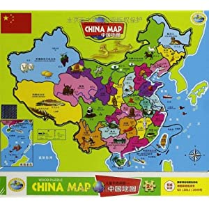 木制拼图61小号少儿中国地图/北斗61儿童地理-图书-亚马逊中国;