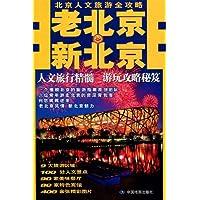 http://ec4.images-amazon.com/images/I/61Pg9TNX7fL._AA200_.jpg