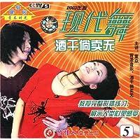 2003年版青春时光系列现代舞5