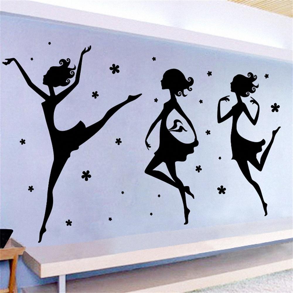关于舞蹈的剪纸步骤