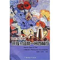 http://ec4.images-amazon.com/images/I/61PzLJUzE2L._AA200_.jpg