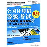 http://ec4.images-amazon.com/images/I/61Q1gMHK4sL._AA200_.jpg