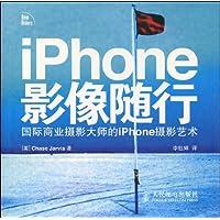http://ec4.images-amazon.com/images/I/61Q2r0M91nL._AA200_.jpg