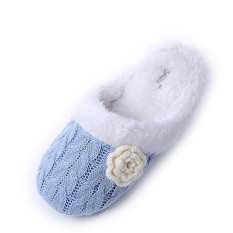 betta 贝家 冬季针织毛线编织居家创意韩版女棉拖鞋木地板毛绒保暖
