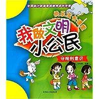 http://ec4.images-amazon.com/images/I/61QVg7tudxL._AA200_.jpg
