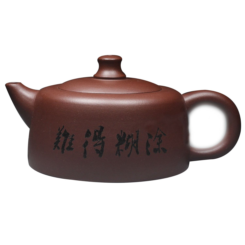 tat silo 辰香 紫砂壶(原矿紫泥)手工制作 养生紫砂壶