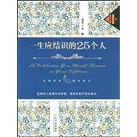 http://ec4.images-amazon.com/images/I/61QZ2%2BXHx3L._AA200_.jpg