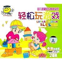 http://ec4.images-amazon.com/images/I/61QbA6wMT%2BL._AA200_.jpg