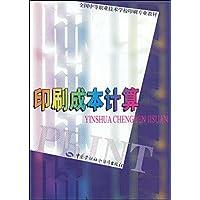 http://ec4.images-amazon.com/images/I/61Qna9ZkA8L._AA200_.jpg