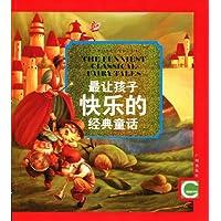 http://ec4.images-amazon.com/images/I/61QsPw9oz-L._AA200_.jpg