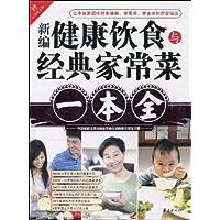 http://ec4.images-amazon.com/images/I/61QyaB%2BuLsL._AA200_.jpg