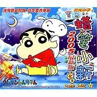http://ec4.images-amazon.com/images/I/61QzzAOp2IL._AA200_.jpg