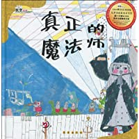 http://ec4.images-amazon.com/images/I/61RH8pJLX2L._AA200_.jpg