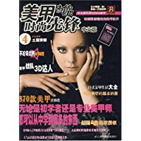 http://ec4.images-amazon.com/images/I/61RHndS7faL._AA200_.jpg