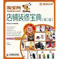 http://ec4.images-amazon.com/images/I/61RIoAoZhTL._AA200_.jpg