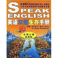 http://ec4.images-amazon.com/images/I/61RL75uhsDL._AA200_.jpg