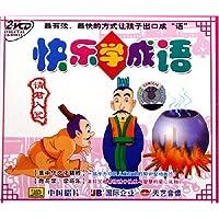 http://ec4.images-amazon.com/images/I/61RT7-HdPlL._AA200_.jpg