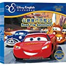 赛车总动员冒险双语故事系列4册套装.pdf