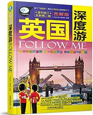 英国深度游Follow Me.pdf