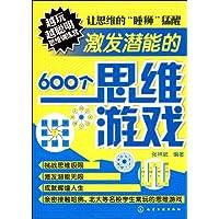 http://ec4.images-amazon.com/images/I/61RsXLP%2B5%2BL._AA200_.jpg