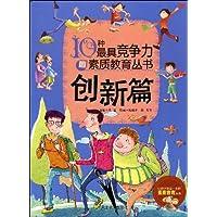 http://ec4.images-amazon.com/images/I/61S4PEb10SL._AA200_.jpg