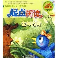 http://ec4.images-amazon.com/images/I/61SQ0Te2bCL._AA200_.jpg