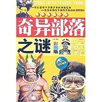 http://ec4.images-amazon.com/images/I/61SVxrBK8SL._AA200_.jpg