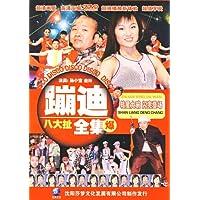 http://ec4.images-amazon.com/images/I/61SXHdlpBxL._AA200_.jpg