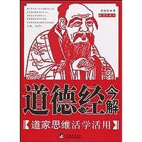 http://ec4.images-amazon.com/images/I/61ScZqZk4mL._AA200_.jpg