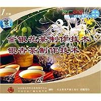 金银花茶制作技术银杏茶制作技术